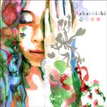 5月24日にリリースされるデビューアルバム『心の世界』