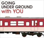 6/28にリリースされる初のベスト盤『BEST OF GOING UNDER GROUND with YOU』