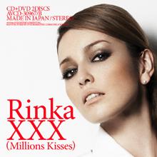 7月19日にリリースされるRinka「XXX(Millions Kisses)」