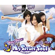 「Doki Doki!My Sister Soul」Type☆P