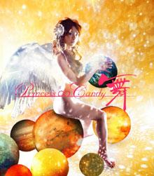 【CDのみ】最新シングル「Princess ∞ Candy」